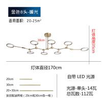 北欧ins客厅灯具现代简约卧室灯餐厅灯个性创意大气家用分子吊灯
