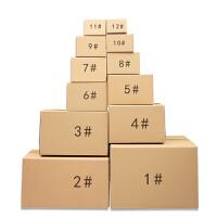 纸箱搬家发货打包快递邮政飞机盒子瓦楞包装顺丰收纳