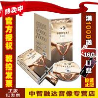 正版包票 高空舞者高处作业安全(2DVD)警示教育片视频光盘碟片
