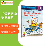 凯迪克 兰登分级读物第三阶 Huckle Cat 的二三事 The Best Mistake Ever and Oth