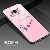 三星S8plus手机壳GALAXY S8+玻璃SM-G9550文字s8pls男女S8g955u潮