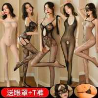 情趣内衣性感透明丝袜连体网衣激情套装制服诱惑超骚变态开档免脱
