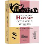写给学生的世界历史: A CHILD'S HISTORY OF THE WORLD(英文版)