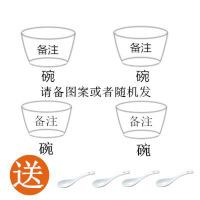 可爱卡通陶瓷餐具创意米饭碗方形碗日式吃饭碗微波炉家用小碗汤碗
