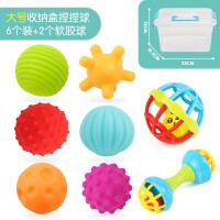 婴儿手抓球6-8-12个月玩具宝宝按摩球感知触觉软胶牙胶球早教