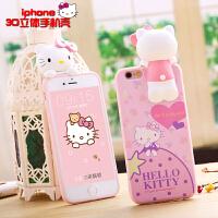 hello kitty手机壳 iPhone6手机套 plus保护套6s卡通猫立体5S软套