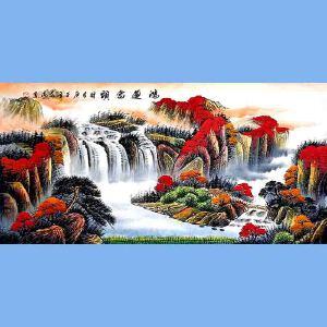 国家一级美术师,中国书画家协会会员,中国山水画研究院研究员范海(鸿运当头)5