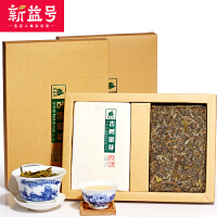 新益号 普洱茶生茶 古树银芽普洱茶砖 生普洱茶 普洱生茶500g砖茶