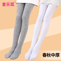 女童连裤袜中厚长袜子中大童白色舞蹈袜儿童春秋季打底裤袜外穿棉