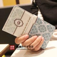 三星i9158p手机壳gt保护套p皮套sch-p709e翻盖式i9158v男女款个性创意韩国超薄磨砂