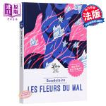【中商原版】【法文版】波德莱尔:恶之花 法文原版 Les fleurs du mal 诗歌