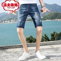 夏季男士五分弹力短裤潮流韩版中裤男破洞猫须修身五分牛仔裤短裤