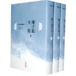 【旧书二手书9成新】陈子龙全集 (明)陈子龙,王英杰纂 9787020068432 人民文学出版社