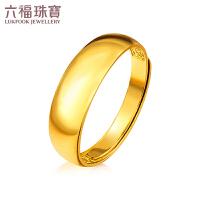 六福珠宝 足金光面蛇肚开口戒黄金结婚戒指对戒活口戒 计价 B01TBGR0021