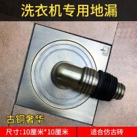 全铜40管超薄移位地漏卫生间厕所淋浴房浴室阳台洗衣机