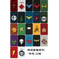 卡贴定制 漫威英雄超人卡贴复仇者联盟 钢铁侠美国队长死侍卡贴纸 定做