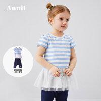 【活动价:155.35】安奈儿童装女小童套装夏2020新款宝宝网纱拼接条纹上衣裤子两件套