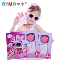 CYMO新款上市儿童发饰兔耳朵饰品发绳发箍发夹太阳镜女孩礼盒套装