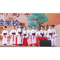 儿童古装仙女服女童汉服 中国风书童服装国学服装 古代服装公主装