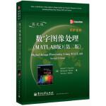 数字图像处理(MATLAB版)(第2版)(英文版) Rafael C.Gonzalez,Richard E.Woods