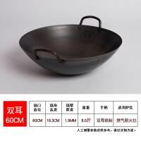 【特惠购】炒锅铁锅熟铁爆炒厨师锅大锅商用无涂层圆底32/36/40/45/50/60CM