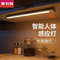 LED橱柜灯带可充电式智能人体感应衣柜无线自粘厨房柜底长条灯条