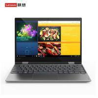 联想Yoga720-12(天蝎灰) 12.5英寸超轻薄笔记本(i7-7500U/8G/512G SSD) 指纹识别,3