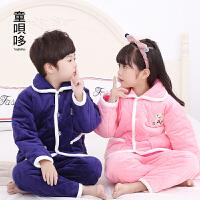 儿童秋冬季三层加厚珊瑚绒夹棉睡衣男孩女孩家居服套装