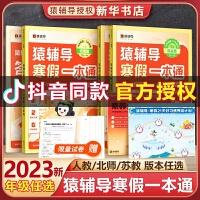 动手动脑贴纸书0-3-4-5-6岁全套12册0-3-6岁幼儿童贴纸书粘贴贴纸宝宝卡通益智玩具书幼儿园早教启蒙玩具书宝宝