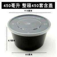 450M加厚圆形一次性快餐盒透明饭盒汤面碗粥碗外卖打包碗PP塑料盒