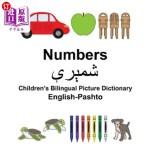 【中商海外直订】English-Pashto Numbers Children's Bilingual Picture