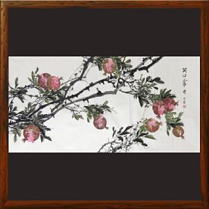 石榴画《笑口常开》宋世荣R4828北京美协 实力派老艺术家
