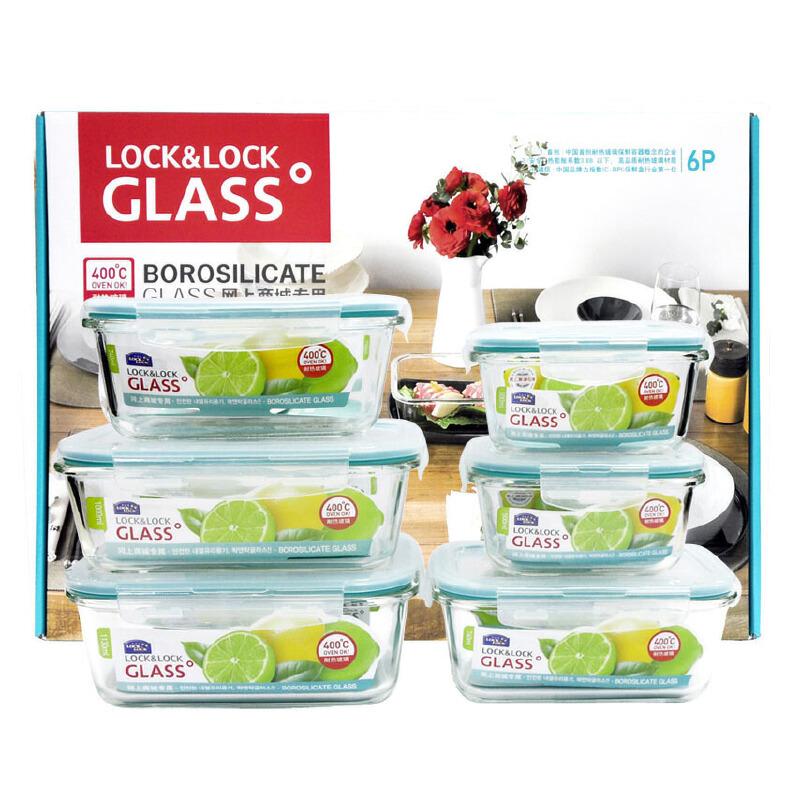 LOCK&LOCK乐扣 格拉斯耐热玻璃保鲜盒6件套LLG447S008
