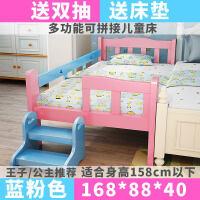床 拼接床床单人床1.2米小床公主床加宽床拼接床小孩床带护栏 其他 带
