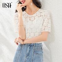 【超品叠券预估价:114】OSA白色镂空短袖蕾丝衫女2020年新款夏季设计感时尚气质洋气上衣
