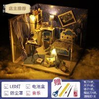 diy小屋梦星空手工制作房子模型拼装玩具别墅男生生日礼物女生SN6452