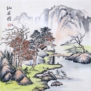 《仙居图》石振昌 R5149   精品手绘山水画