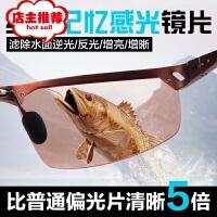 新款潮人偏光男士太阳镜钓鱼看漂眼镜铝镁增光增晰墨镜时尚 钓鱼专用红片