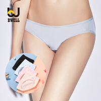 【11.2-11.7 大牌周 满100减50】BWELL 4条装女士棉质内裤星期裤甜美简约组合装礼盒装少女