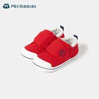 迷你巴拉巴拉婴儿学步鞋2020新客鞋男宝宝女舒适儿童童鞋驱蚊鞋子