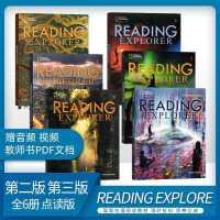 新款Reading Explorer student's book 全彩共6册 赠全部学习资料
