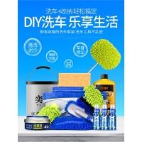 洗车套装工具组合家用擦车拖把软毛刷车刷子汽车清洁用品