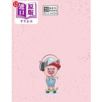 【中商海外直订】Notebook: Pig Love Skateboard on Pink Cover and Lin