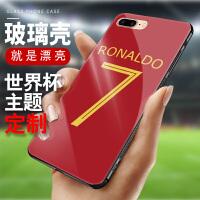 世界杯流行热潮苹果6plus手机壳时尚i6/i6s玻璃镜面彩绘磨砂防摔iphone6splus保护套 i6/i6s 来