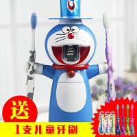 挤牙膏神器 可爱壁挂式自动牙膏挤压器儿童牙刷架全自动挤牙膏器