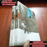 【二手旧书9成新】名捕战天王:风流【全两册】9787506366496