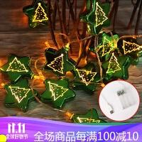圣诞节小彩灯闪灯圣诞树串灯老人雪人装饰灯创意布置灯笼灯串
