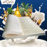水星家纺 泰国天然乳胶床垫四季通用乳胶软垫子蓬松回弹舒适助眠 智研