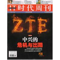 IT时代周刊 2012年第24期(总262期)