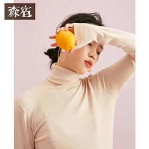 【尾品直降】森宿Y冬装2018新款文艺纯色高领打底针织衫